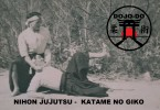ju jutsu katame no giko nihon koryu bugei samurai 4