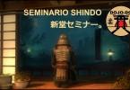 Shindo 2018 Dojo Do Nihon Jujutsu Ju Jitsu Tradicional samurai Japonés 001001